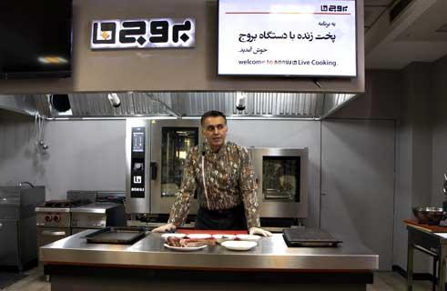 Pizza-Shahram-Shojaei-1