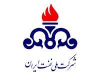 Naft-Iran